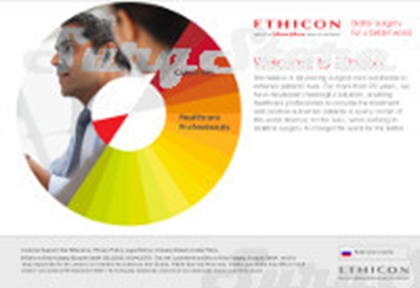 Image du fabricant Ethicon