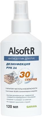 Изображение Alsoft R кожный антисептик, противомикробная обработка кожи, канистра, объем 120 мл -спрей
